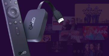 Медиаплеер Okko Smart Box